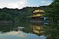 The Art of Preserving One's Own Culture and Heritage VI (KYOTO-JAPAN-KINKAKU-JI-GOLDEN PAVILION) (846145972).jpg