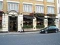 The Chamberlain in Mansell Street - geograph.org.uk - 1015573.jpg