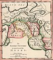 The Easteren Countries. John Melish. The Places Recorded in the Five Books of Moses. 1815.jpg