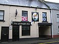 The Forge Bar, Dromore - geograph.org.uk - 1066973.jpg