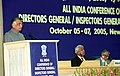 The Home Minister Shri Shivraj Patil speaking at the inauguration of the All India conference of the DGPs IGPs Conference (October 5-7, 2005) in New Delhi on October 5, 2005.jpg