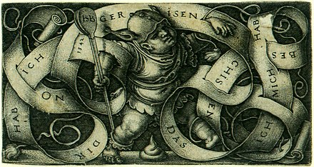 """The Little Fool"" by Sebald Beham, 1542, 4.4 x 8.1 cm The Little Fool.jpg"