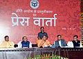 The NITI Aayog delegation with the Chief Minister of Uttar Pradesh, Shri Yogi Adityanath, at a press conference, in Lucknow, Uttar Pradesh on May 10, 2017.jpg