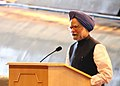 The Prime Minister, Dr. Manmohan Singh addressing at the launching ceremony of India's first nuclear submarine, INS Arihant at Visakhapatnam on July 26, 2009.jpg