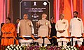 The Prime Minister, Shri Narendra Modi at the National Convention of Swachhagrahis, launching several development projects, at Motihari, in Bihar (1).jpg
