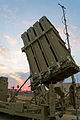 The Rafaels Iron Dome.jpg