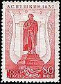 The Soviet Union 1937 CPA 540 stamp (Pushkin, Monument 80k).jpg
