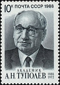 The Soviet Union 1988 CPA 5994 stamp (Birth centenary of Andrei Tupolev, Soviet aeronautical engineer known for his pioneering aircraft designs as Director of Tupolev Design Bureau).jpg