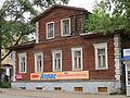 The house at Engelsa Street (Kirov) 03.jpg