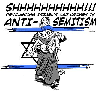 Carlos Latuff - Image: The new anti semitism