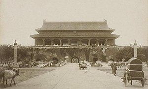 English: Tiananmen (front) 1901 中文: 1901年的天安门(正面)