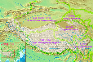 Geography of Tibet - Image: Tibetan Plateau