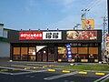 Tokutoku Himeji-Shikama.jpg