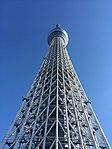 Tokyo SkyTree (23994511171).jpg