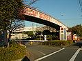 Tokyo freight terminal gate.JPG