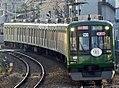 Tokyu 5000 Series 5122F TY Line 20170902.jpg