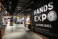 Tokyu Plaza Ginza Level 7 Hands Expo 2018.jpg