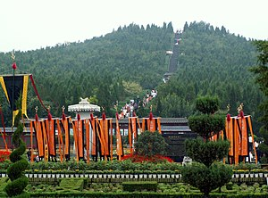 Mausoleum of the First Qin Emperor - Image: Tomb of Emperor Qin Shi Huang