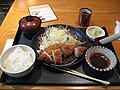 Tonkatsu lunch set by wyzik in Nara.jpg