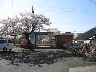 Totoro Station Railway station in Nobeoka, Miyazaki Prefecture, Japan