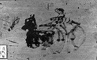Toulouse-Lautrec - ATTELAGE, 1880, MTL.26.jpg