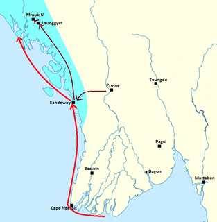 Taungoo–Mrauk-U War (1545–1547)