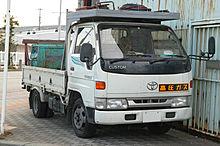 Toyota ToyoAce - Wikipedia