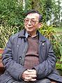 Tran Lam Bien.jpg