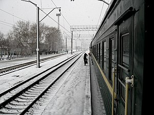 English: Trans-Siberian railway at Nazivaevska...