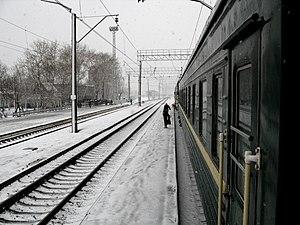 English: Trans-Siberian railway at Nazivaevska...