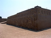 Temple or Huaca Arco Iris