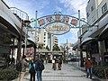 Tsutenkaku-Hondori Shopping Street and Entrance No.3 of Ebisucho Station.jpg