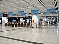 Tuen Mun Station Concourse 200908.jpg
