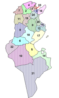 Tunisia governorates cropped.png