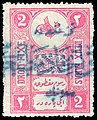 Turkey 1909 Sul 622 2.jpg