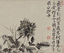 Xu Wei - фото 8