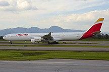 엘도라도 국제공항