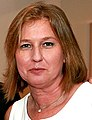 Tzipi Livni (7542164508) (cropped).jpg