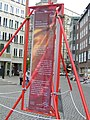 UN Millennium Development Goals, Bremen 23.JPG