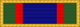 USA - TX State Guard Meritorious Unit Award.png