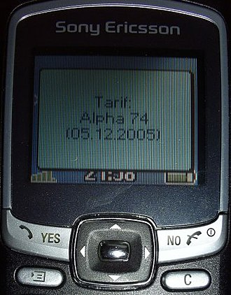 Unstructured Supplementary Service Data - USSD on a Sony Ericsson mobile phone (2005)