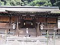 Ujigami Shrine National Treasure World heritage 国宝・世界遺産宇治上神社28.JPG