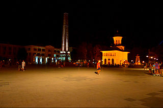 Focșani,  Вранча, Румыния