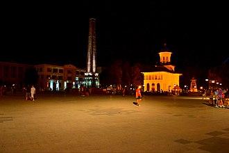Focșani - Union Square