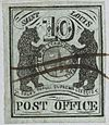 A 10-cent Saint Louis postage stamp, 1845-46, bears the state seal and motto.