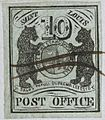 United States postmasters provisional St Louis 1845-46 10 cent postage stamp.jpg