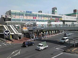 Yamatotakada, Nara - Yamatotakada City