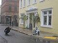 Ursulines Street Photo Op NOLA 2009.JPG