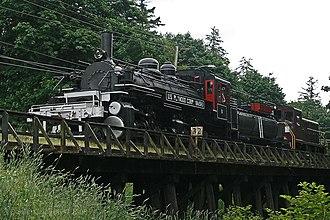 Northwest Railway Museum - Image: Usp 11dc