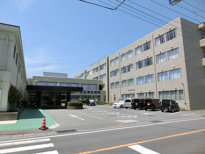 File:Usui Hospital.JPG